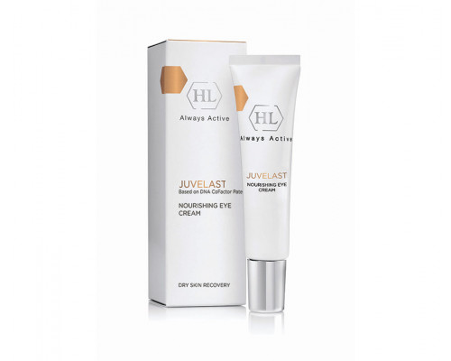JUVELAST Nourishing Eye Cream